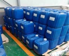 循环水杀菌剂