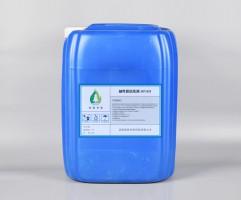 碱性膜清洗剂JX510
