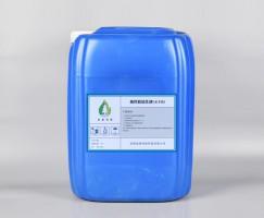 酸性膜清洗剂SX310