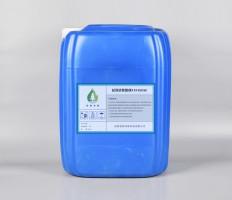 反渗透絮凝剂XXF0202
