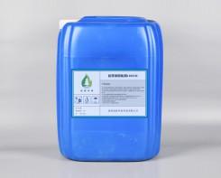反渗透阻垢剂LH610