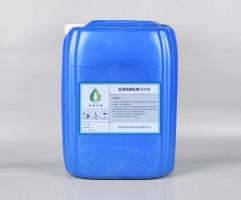 反渗透阻垢剂LH710